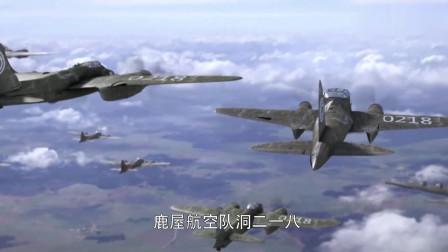 伏击:日军轰炸机疯狂扔炸弹,炸完回头才发现,把自家军火库炸了