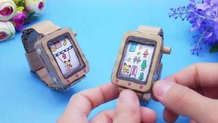 用快递箱制作一个手表跑酷游戏机,转动机关玩起来太有意思了