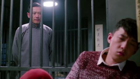 杜东阁不听话,闯祸被判死刑,关进大牢之后害怕了!