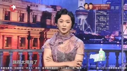 金星秀:金星吐槽社会现象,这一般没人敢说,金姐霸气
