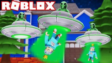 Roblox外星故事模拟器:UFO突然降临地球!我们都被抓走