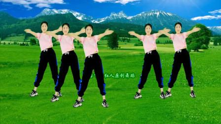精选广场舞《爱你不顾一切》甜蜜情歌暖人心,舞蹈潇洒漂亮!