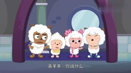 喜羊羊:灰太狼老是涨价,喜羊羊想到办法,用一个碎片搞定他!