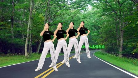 动感广场舞《雨花石DJ》动感健身操, 适合春季热身锻炼!