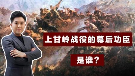 上甘岭战役的幕后功臣是陈赓,战斗打响之前,他已经返回了国内