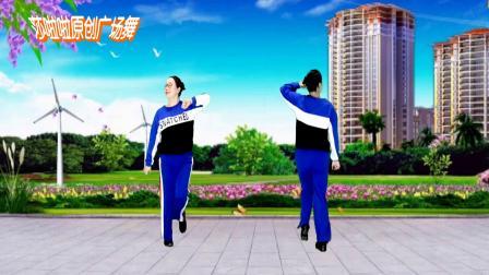 热门广场舞《醉过多少回》32步正反面教学演示
