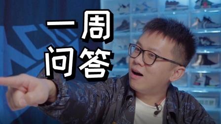 肖战华晨宇穿搭极限二选一?产品也好、代言也罢,切忌跟风乱冲!