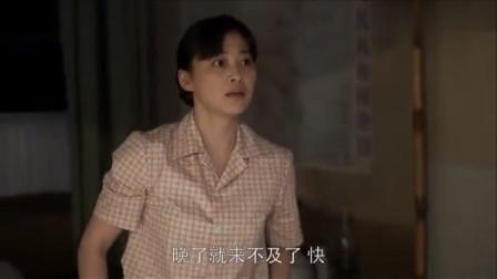 父母爱情:安杰不会做家务,老江长叹口气,手把手教学!
