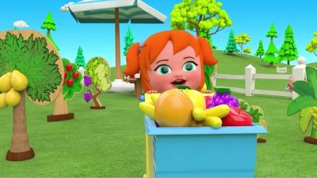 199集 小女孩的水果农场 收货水果 育儿早教启蒙益智