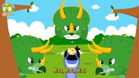 儿童歌曲_三角龙之歌2_韩语儿歌解说