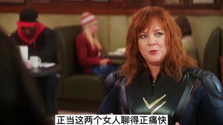 雷霆女神:身材发福的女超人,真的能守护大家的安全吗?
