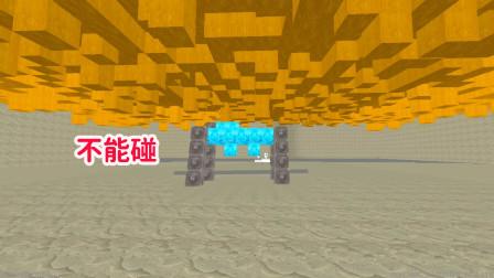 迷你世界:粪水下降快建房 下降速度太快 如果建房子慢了就只能呵呵了