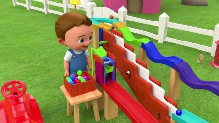 192集 有趣的玩具 认识颜色 育儿早教启蒙益智