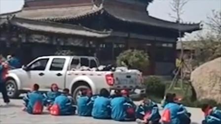 河北邯郸一景区扣留700多名学生 景区:他们乱扔垃圾