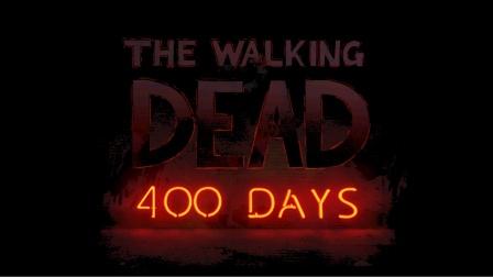 《行尸走肉:400天》(1080P/60fps)完整通关视频流程