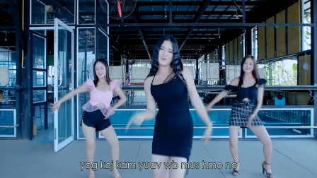 苗族DJ歌曲 Tsi_muaj_npa_ham_yg_koj_kam_lav