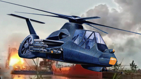 美国取消的隐形直升机项目-RAH-66科曼奇_机译字幕(3296)