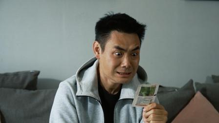 陈翔六点半:老婆,再爱我一次