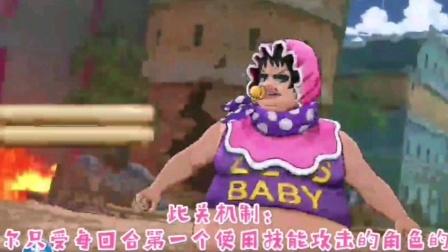 旷世奇潭[航海王燃烧意志] 婴儿帽