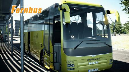 【果暖Fernbus Simulator】长途客车模拟 驾驶MAN前往法国西部布雷斯特