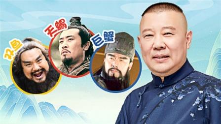 上:三国男团星座揭秘