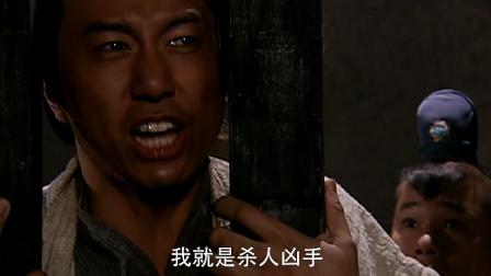 龙巡天下:君瀚含冤入狱,怎料发现父亲竟是真凶,做法太感人