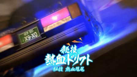 """《如龙5 HD》福冈高架常有车手较高低@最强出租车司机""""桐生一马""""先生!"""