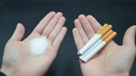 香烟和食盐混合一起,作用太聪明了,花钱买不到,看完回家学学