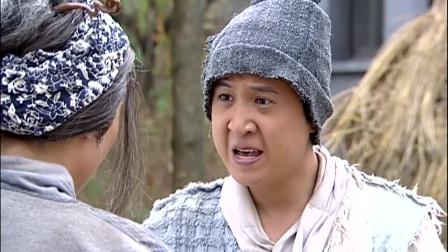 龙巡天下:儿子下工回家,竟见到当初抛弃自己的母亲,顿时大怒