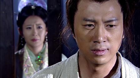 龙巡天下:君瀚为救父亲,不惜骂走心上人,真是太绝情了