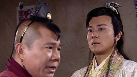龙巡天下:师傅不知徒弟是国主,对着国主一顿大骂,徒弟一脸尴尬