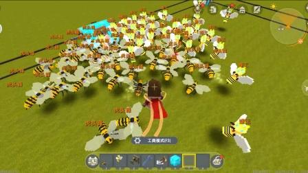 迷你世界飞龙解说:50只虎头蜂大战50只蜂王