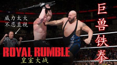 WWE身高213厘米BigShow一拳威力多大?UFC冠军莱斯纳也被一拳打倒