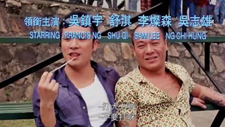 古惑仔:陈浩南不交保护费,靓坤上去就是一可乐瓶,极其嚣张!