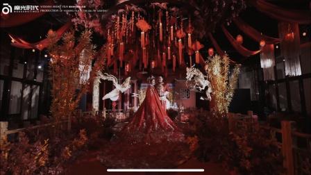 摩光时代影像 万达中式婚礼电影