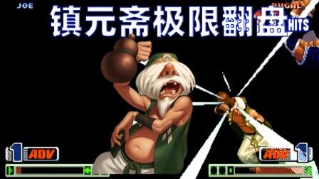 拳皇98c:韩国高手的三问技术突飞猛进,CD姐姐还能否稳住他