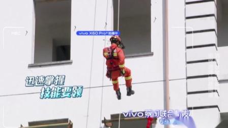 极限挑战:龚俊从9楼帅气空降,胆大心细男友力满分了
