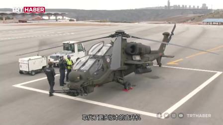 土耳其配备警用武装直升机升级版ATAK-2_机译字幕(3297)