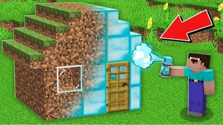 小君姐姐我的世界:菜鸟如何将泥土屋改装钻石屋?