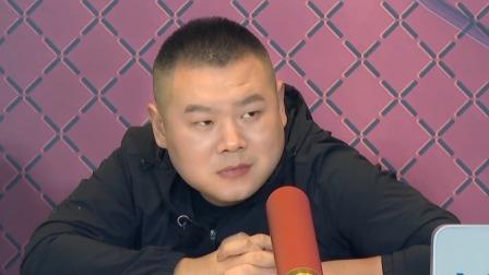 岳云鹏与龚俊强组CP,被奶油喷成雕塑 极限挑战 20210411