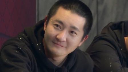 郭京飞用嘴接奶油爆笑,被cue表演欲爆棚 极限挑战 20210411