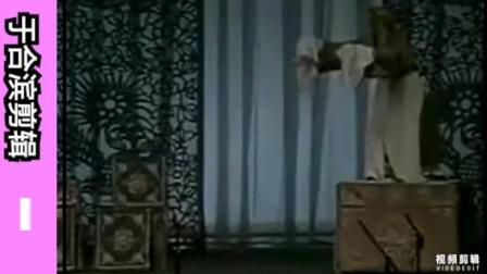 李岱江/吕剧【墙头记-骂声大怪太不该】于合滨上传