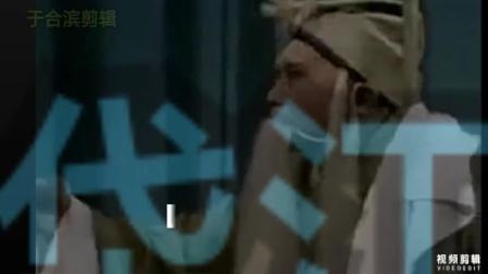 李岱江/吕剧【墙头记-冷言冷饭冷冷的天】于合滨上传