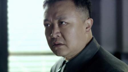 风筝:田湖汇报情况,小艾被人用刀捅死,制造了情杀的假象