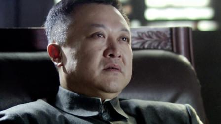 风筝:郑耀先没死,高占龙知道后,感觉自己好日子就要到头了