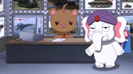那年那兔那些事:大象来买武器,没想到买多了,有些超出预算
