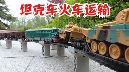 坦克车专列道岔合组上高架轨道模拟行驶