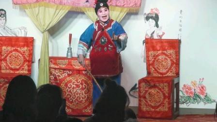 《高三娘打粉》王兵,吳金銘。成都联华剧社2021.04.11演出