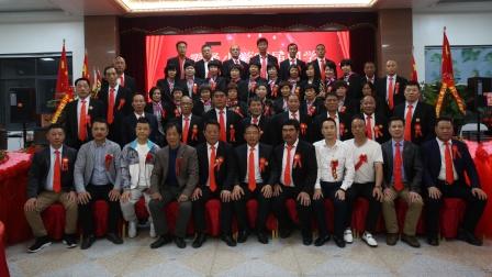霞泽小学76届同学联谊会第三届理事就职典礼
