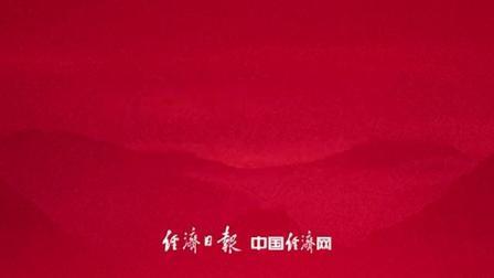【#记录小康生活 见证时代变迁】作品展播丨为医而生